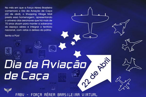 av_caca